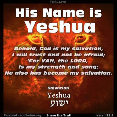 Isaiah_25_2_Yeshua_org_403x403