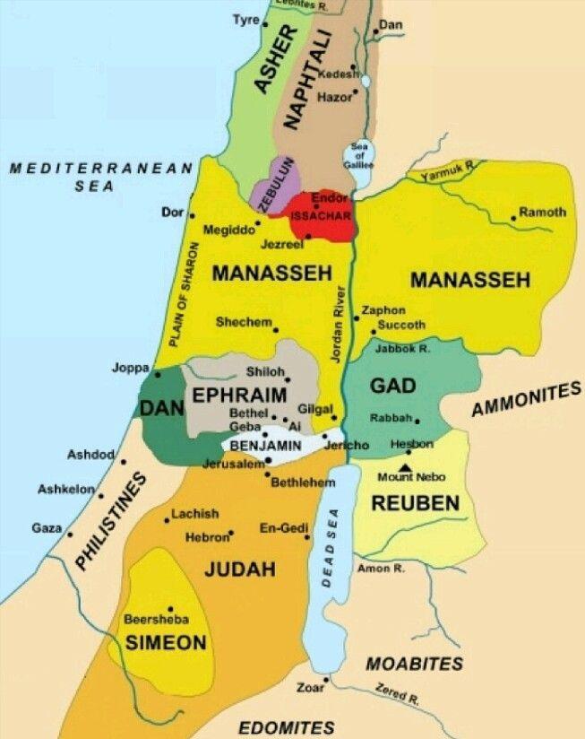 e911dc8d1c8ba7c035fb5d6f3bd24300--israel-i-will