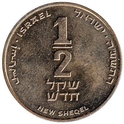 Half Shekel coin Israel