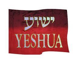 Jeshua 3