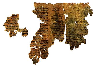 Aramaic Dead Sea Scrolls