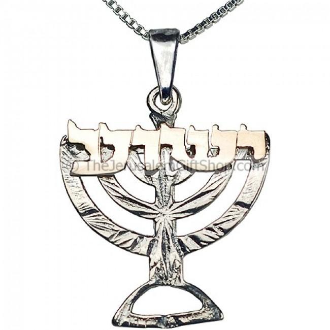 menorah-Yeshua