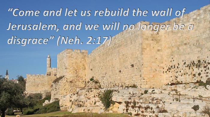 Nehemiah 2:17
