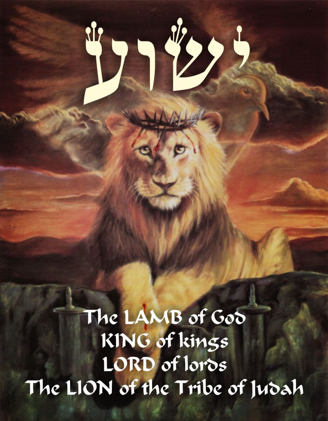 Yeshua Lamb and Lion