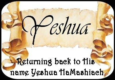 yeshuahamashiach