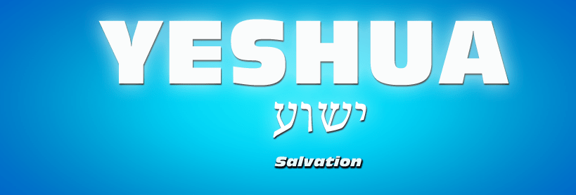 Yeshua-Salvation-2013-FB-COVER-001