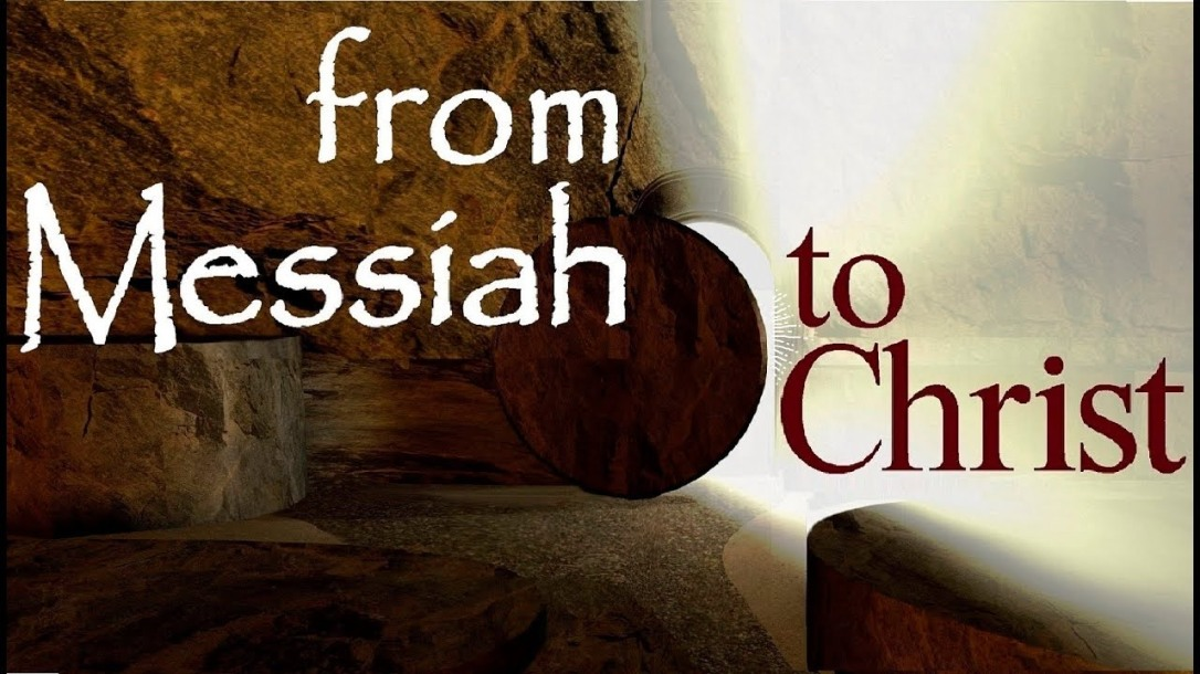 from-messiah-to-christ-reply2-one-for-israel-maoz-messianic-jews-for-jesus-jewish-voice-askdrbrown-youtube-thumbnail