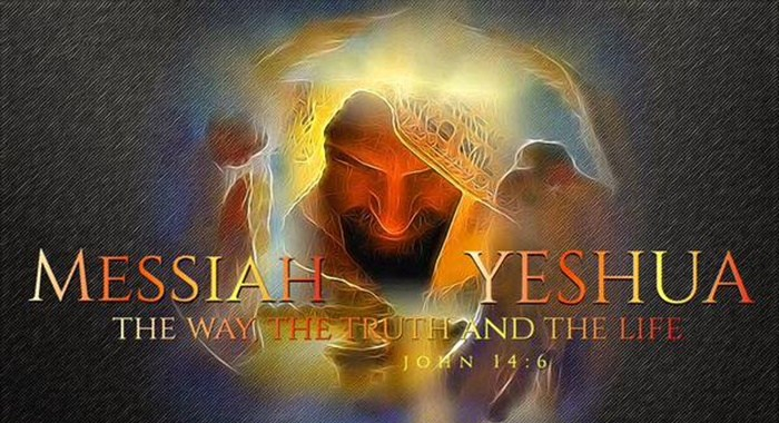 """Yeshua, Jesus or Iesous ?? – """"He shall be called a Nazarene."""" Matthew 2:23"""